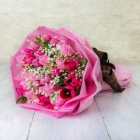 Joyous Pink